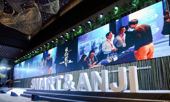 2017安吉-最美县域峰会